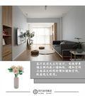 10-15万90平米三室一厅日式风格客厅图