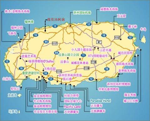 济州岛中文旅游区景点详情攻略