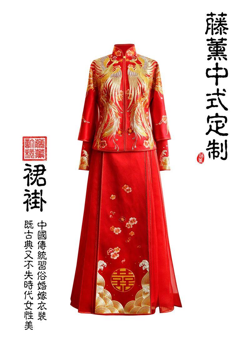 中式礼服美到爆 我是该租、买、还是定制?