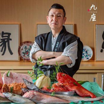 【苏州】九座-怀石料理一份