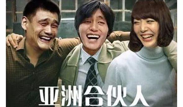 亚洲表情包三巨头_还得是被誉为亚洲表情包三巨头的——