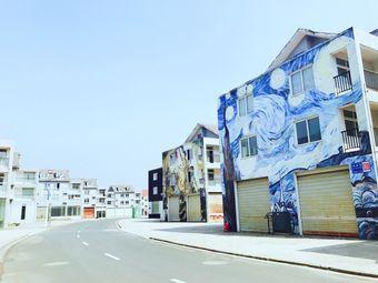南京国际画家村