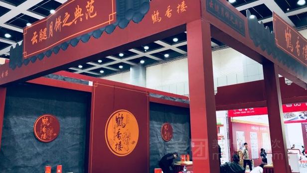 武汉的那些旧址、展馆。。。