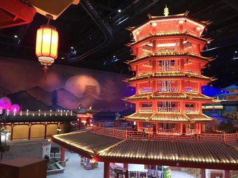 南京万达乐园