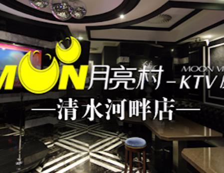成都KTV大PK