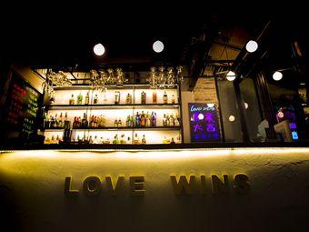 love wins·浅墨初白肆