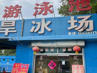 临朐县体育中心