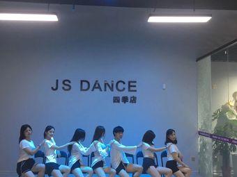 国际JS舞蹈连锁(四季校区)