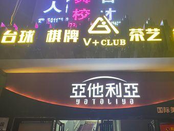 V+CLUB台球棋牌简餐
