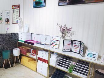 燕东国际美容养生会所