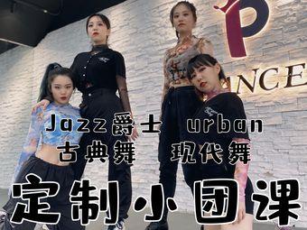 昭静舞蹈(西北湖店)