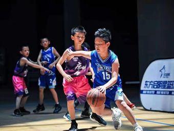 东方启明星篮球公园(保税校区)