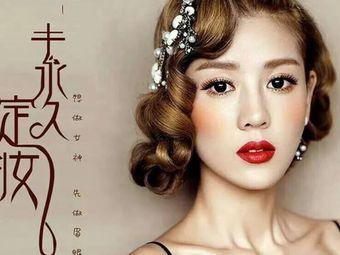丽颜AME韩式半永久皮肤管理中心日式美甲美睫(万达形象店)