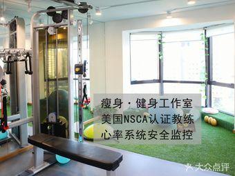 【北京NYG100私教健身工作室】团购,地址,电