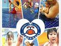 艾贝瑞国际亲子游泳中心