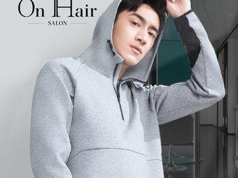 On Hair造型(三水万达店)