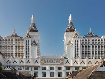 湄公河景兰大酒店·游泳健身水乐园
