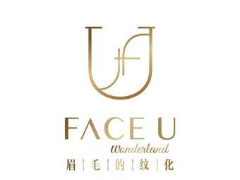 Face U日式美甲美睫沙龙(德思勤店)