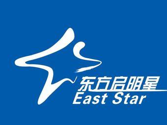 东方启明星儿童篮球培训(红桥校区)