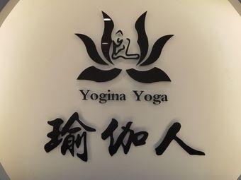 瑜伽人瑜伽馆