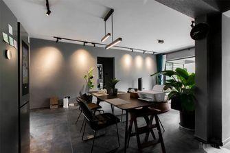 100平米三null风格餐厅设计图