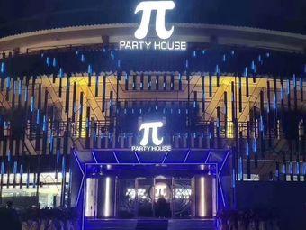 π PARTY HOUSE