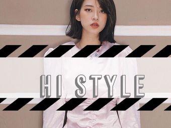 HI STYLE嗨丝戴欧美发沙龙(汇置尚都店)