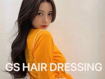 GS HAIRD 美发(喜来登形象店)
