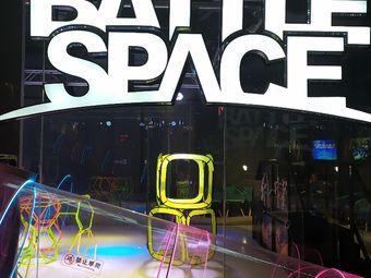 Battle Space无人机激战飞行馆(徐汇店)