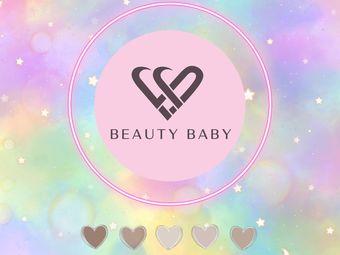 Beauty Baby 原美希輕奢美甲美睫