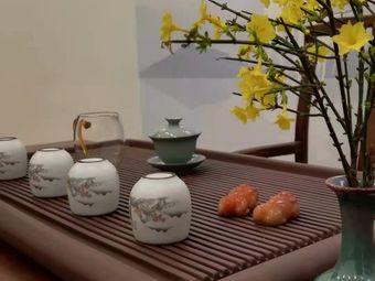 沐心共享茶室