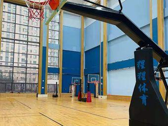 猩猩体育篮球训练中心