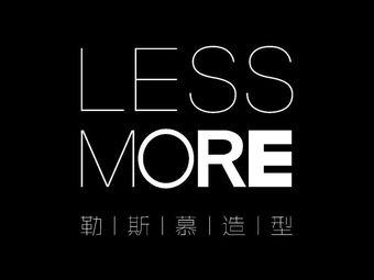 LESS MORE造型(卓展店)