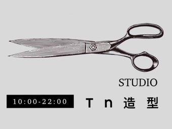 Tn造型(南苑店)