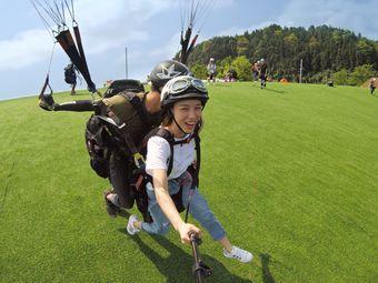 极速熊猫滑翔伞运动基地(极速熊猫滑翔伞重庆巴南店)