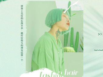 BFan Hair Salon