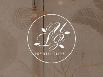 木及竹间·LUZ NAIL SALON