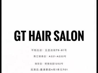 GT.Hair Salon(龙港店)