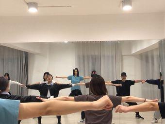 柒月舞蹈工作室(新悦城店)