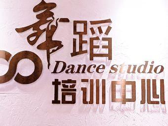 DoDo舞蹈培训中心