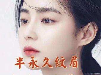 壹梵皮肤管理中心(欧亚大观店)