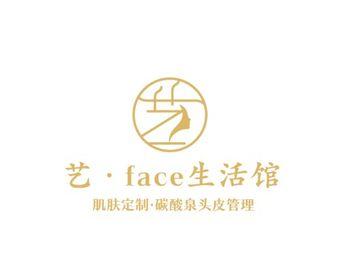 艺·face生活馆(万象汇公寓店)