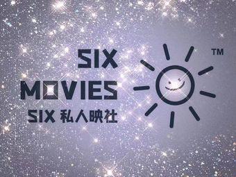 six私人映社(九方城店)