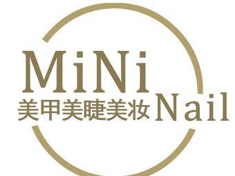 MiNi Nail 美甲美睫美妆