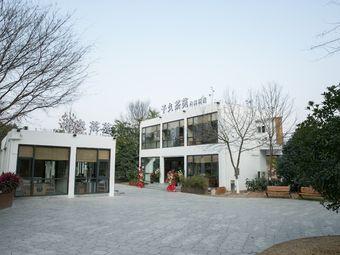 子久茶苑(白鹿洲店)