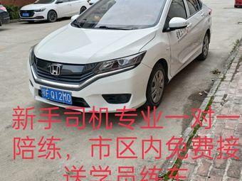 襄阳鑫顺汽车陪练服务有限公司