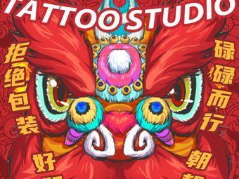 有歌刺青 Tattoo Studio