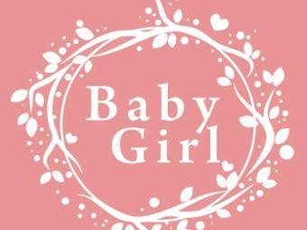 Baby Girl 美学管理