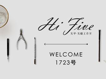 Hi.Five美甲美睫工作室(万达广场店)