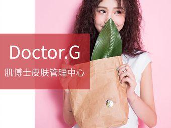 Doctor.G肌博士科技美肤中心
